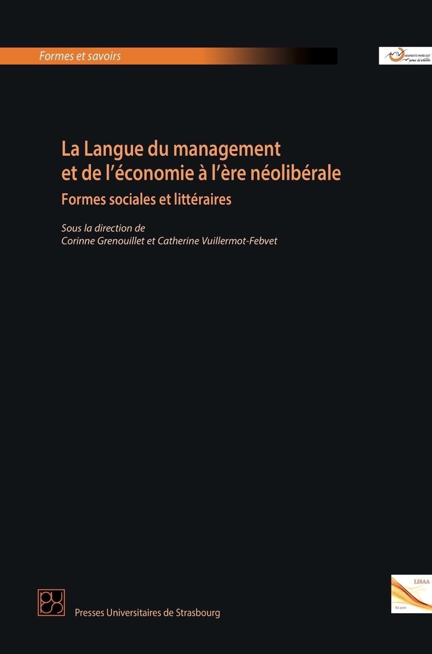 Langue management